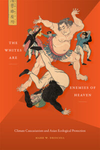 Cover of The Whites Are Enemies of Heaven by Mark W. Driscoll